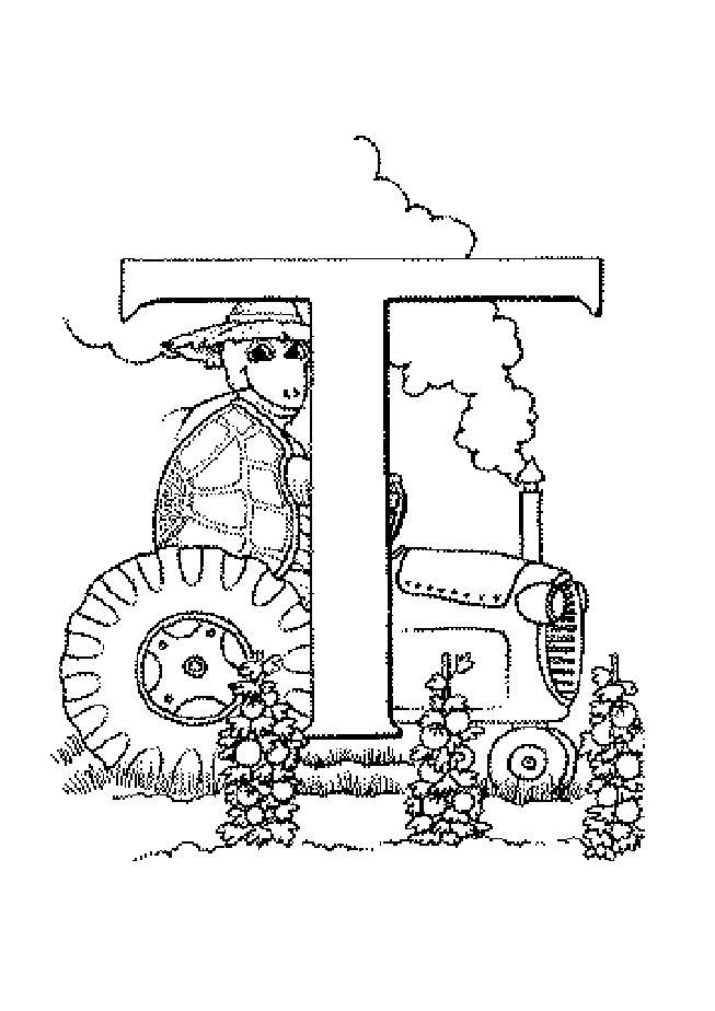 صور حروف للتلوين (4)