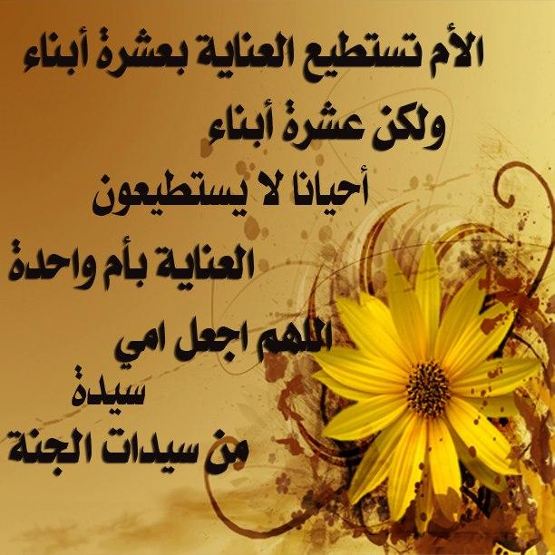 صور خلفيات اسلامية ودينية (2)