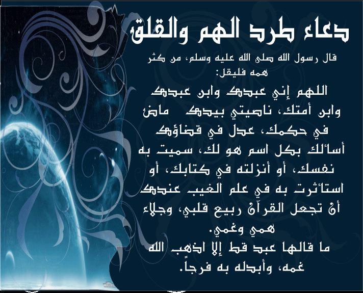 صور خلفيات اسلامية (1)