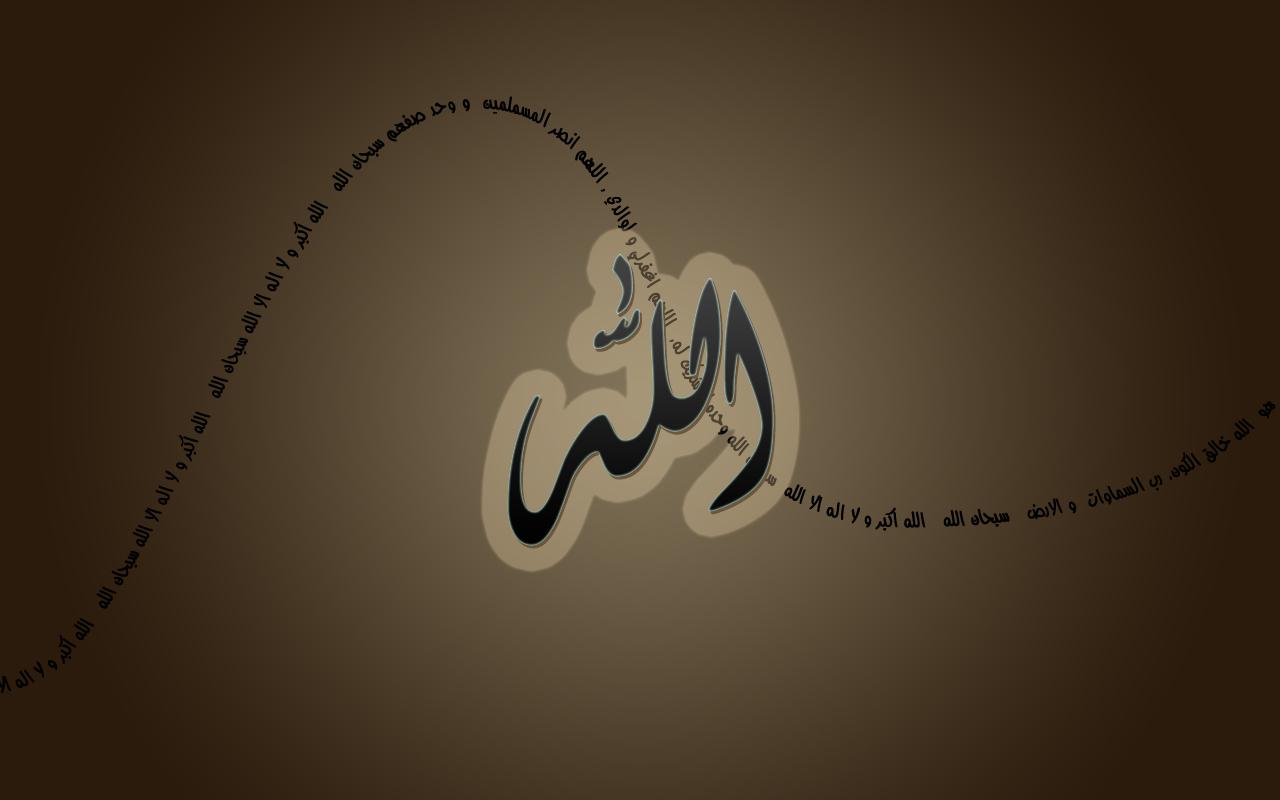 صور خلفيات اسلامية (2)
