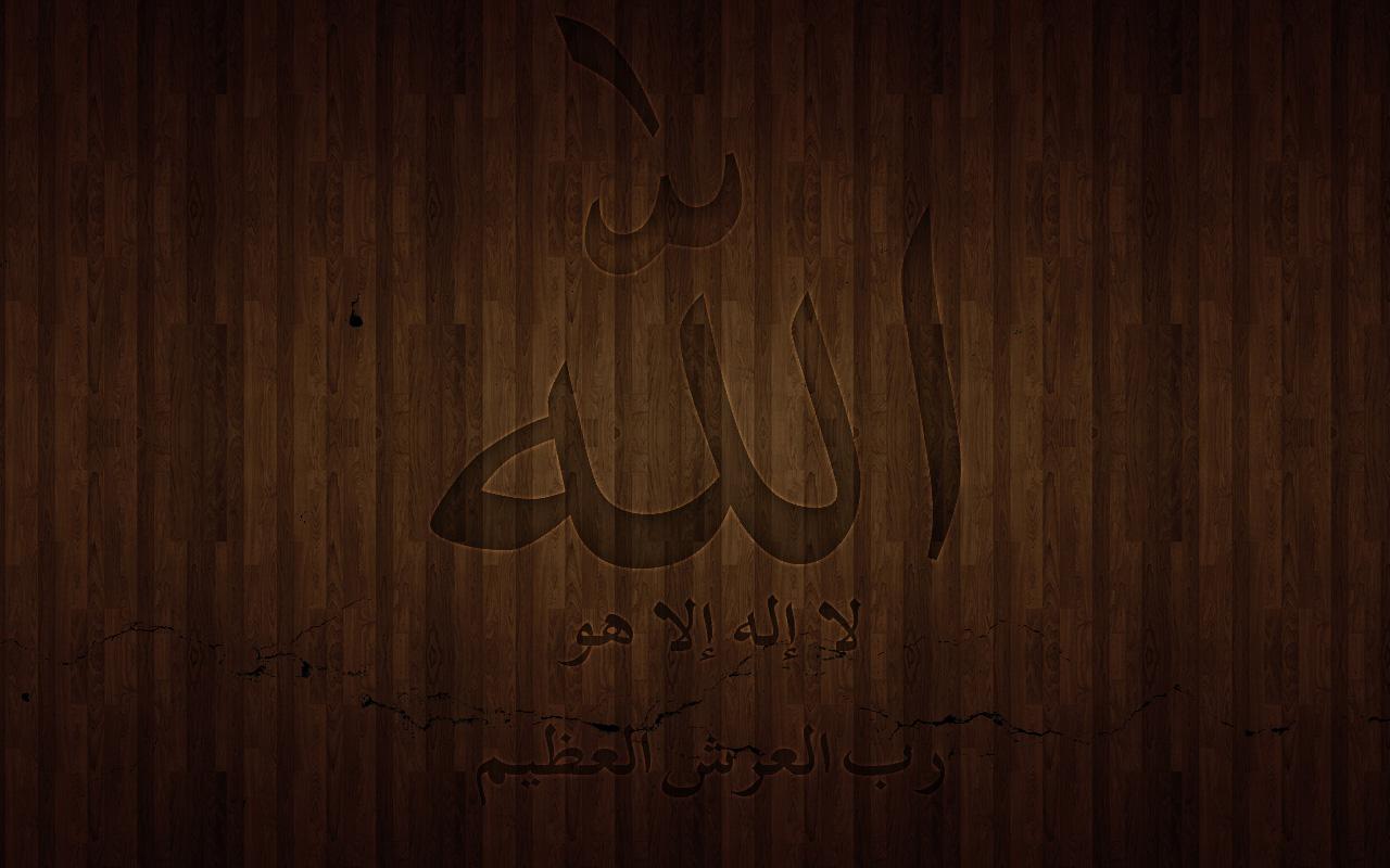 صور دينية واسلامية (1)
