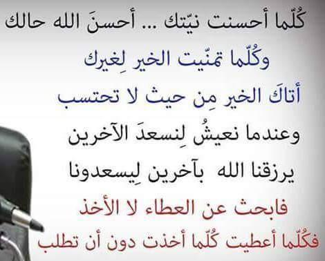 صور روعة اسلامية (3)
