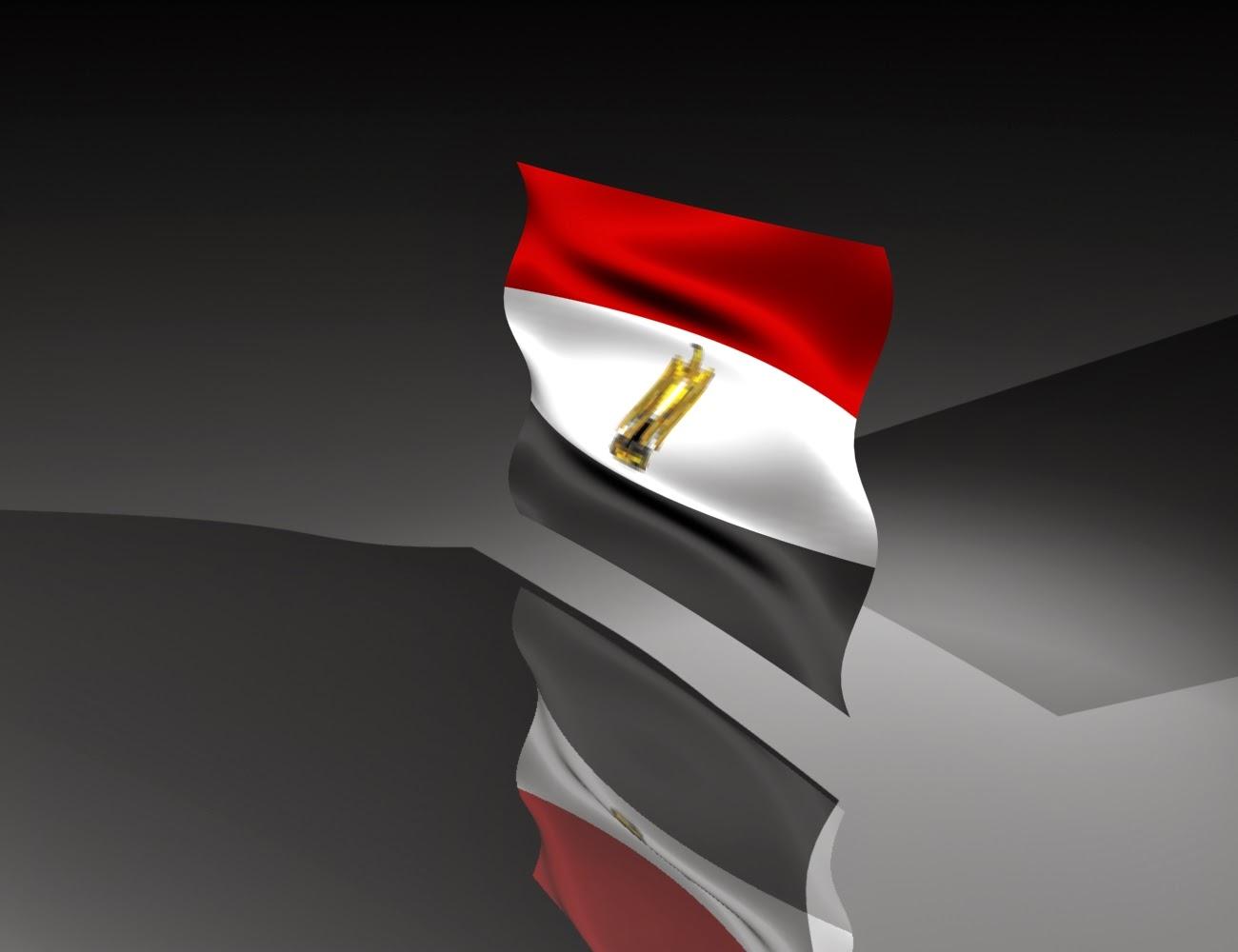 صور علم مصر Egypt (1)