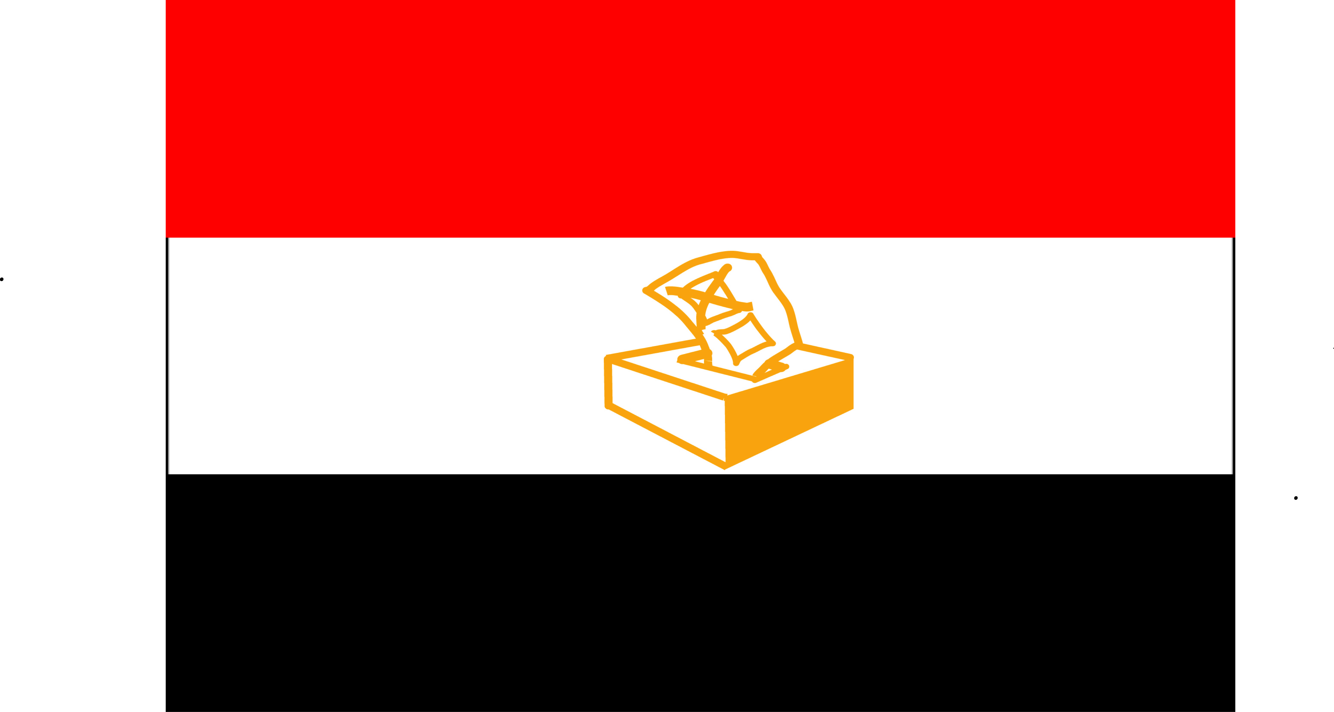 صور علم مصر Egypt Flag (2)