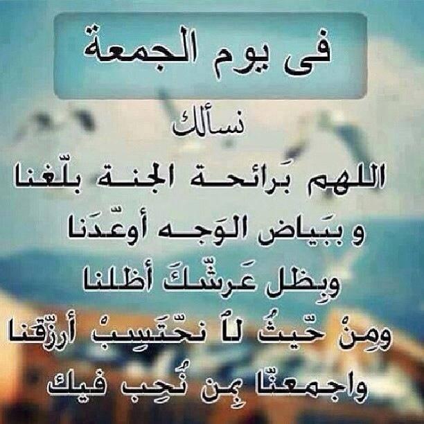 صور مع ادعيه  (3)
