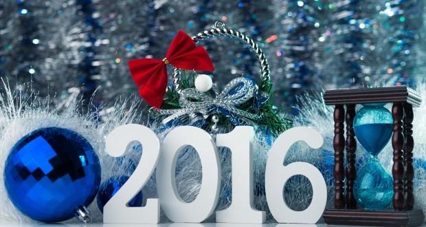 صور2016 عام جديد كل عام وانتم بخير بالصور (1)