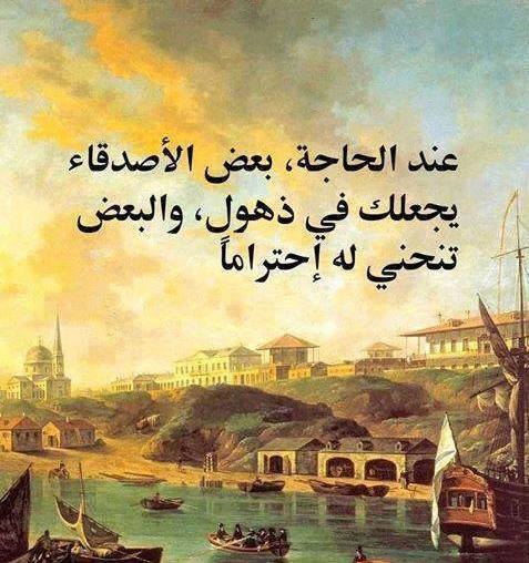 مقولات روعة (3)