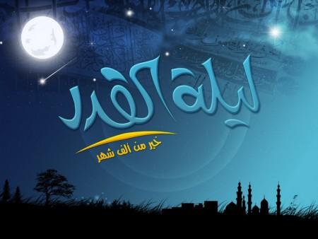 اجمل صور اسلامية (2)