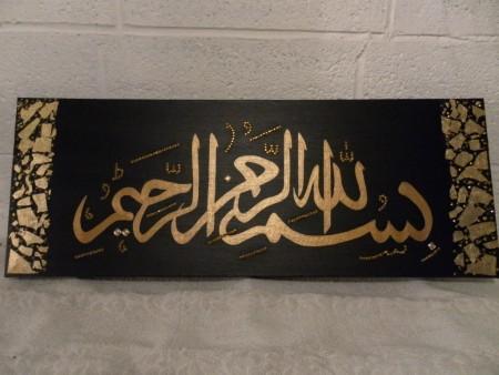 خلفيات اسلامية للجوال 3