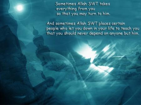 احلي خلفيات اسلامية للجوال (4)