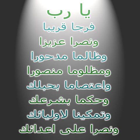 احلي صور اسلامية جديدة (1)