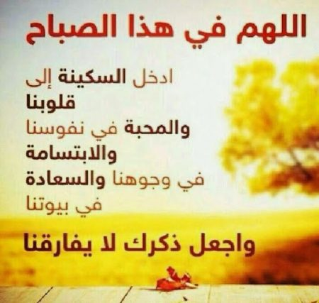 اذكار الصباح (2)