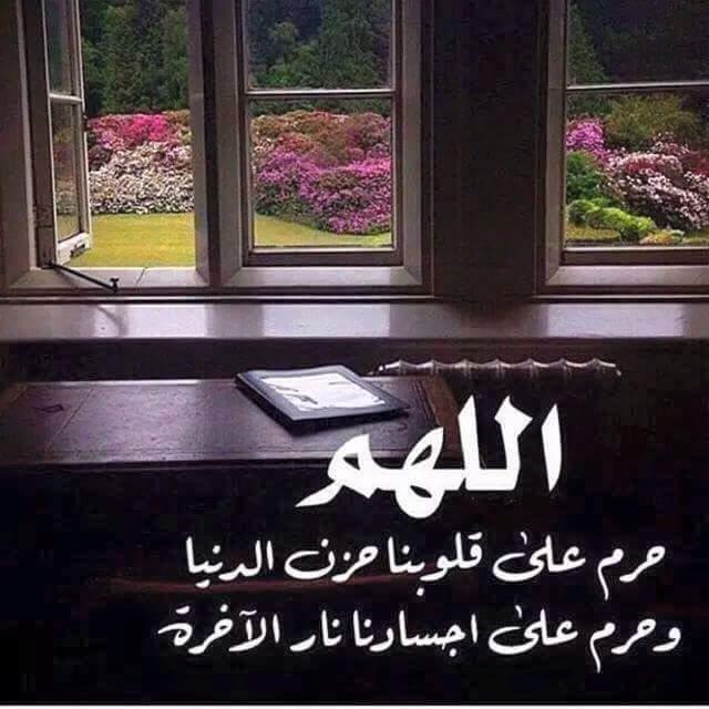 تحميل صور اسلامية فيس بوك (3)