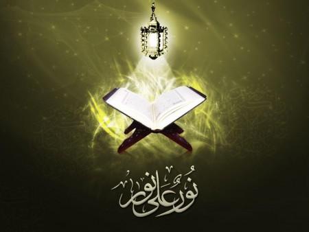 تنزيل صور اسلامية للموبايل (3)