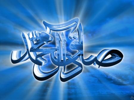 خلفيات اسلامية للهواتف الذكية (5)