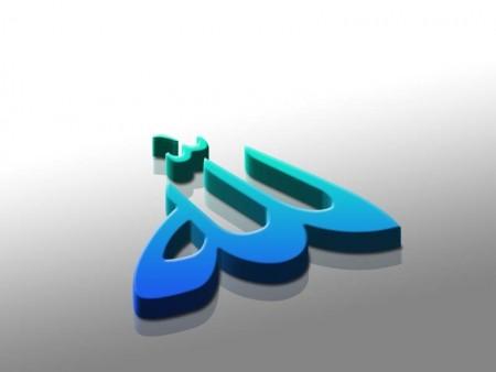 خلفيات HD اسلامية للموبايل (1)