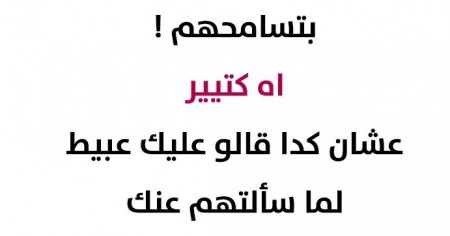 رمزيات الفيس بوك (5)