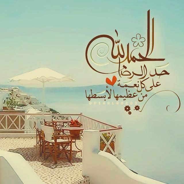 صور اذكار مكتوبة اسلامية (1)