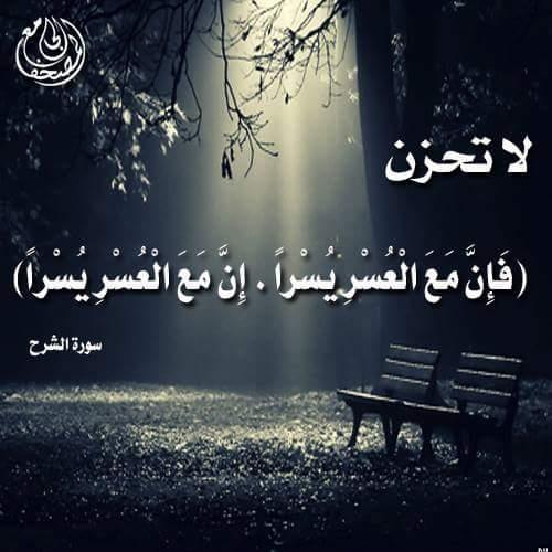 صور اسلامية جديدة رمزيات دينية واسلامية (1)