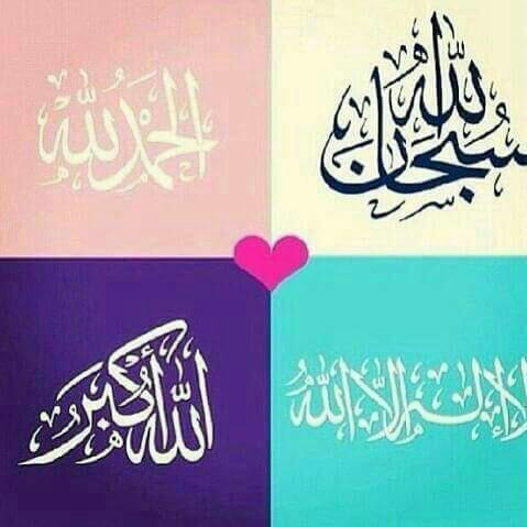 صور اسلامية جديدة رمزيات دينية واسلامية (2)