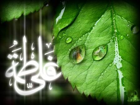 صور اسلامية2016 (2)