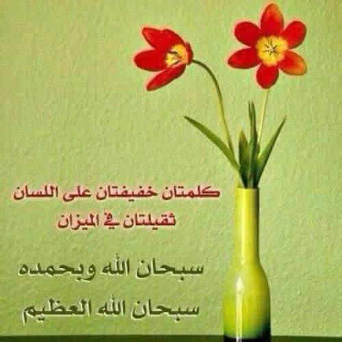 صور دينية للفيس بوك احلي رمزيات اسلامية مكتوبة (2)