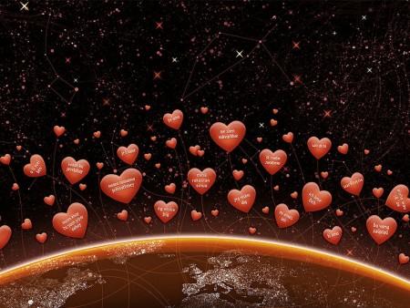قلب حب بالصور (3)