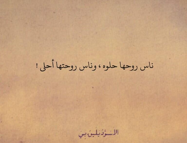كلام علي رمزيات صور (2)