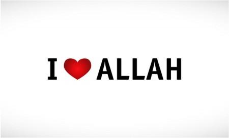 رمزيات اسلامية واتس اب (1)