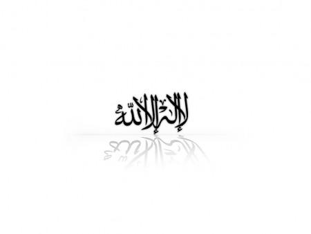 رمزيات دينية للواتس اب (1)