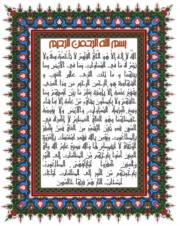 صور اسلامية جميلة للواتس (1)