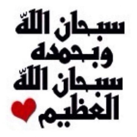 صور اسلامية جميلة للواتس (2)