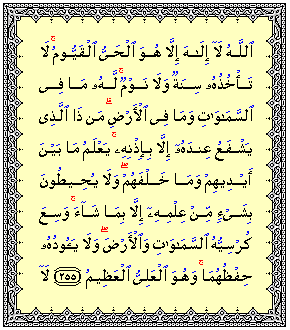 صور اسلامية رمزيات واتس اب (1)