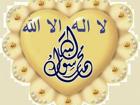 صور اسلامية لبرنامج الواتس اب (1)