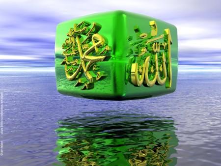 صور اسلامية لبرنامج الواتس اب (2)