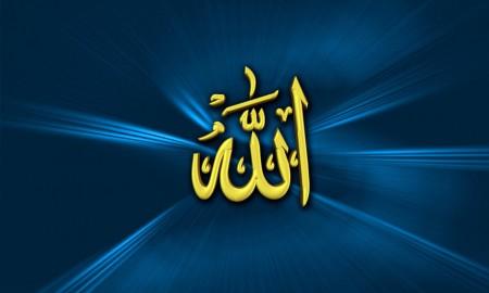 صور اسلامية لبرنامج الواتس اب (3)