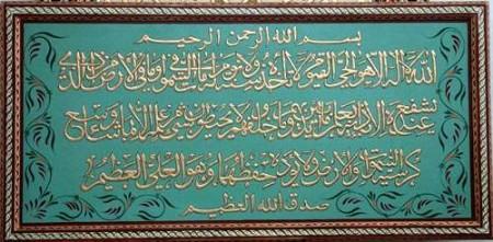 صور دينية واسلامية للواتس اب (1)