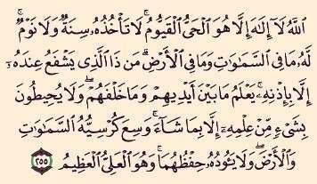 صور دينية واسلامية للواتس اب (3)