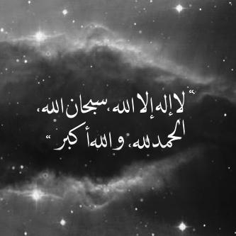 صور رمزيات اسلامية ادعية واذكار اسلامية للواتس اب (1)