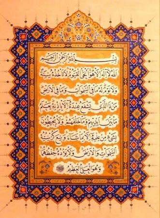 صور واتس دينية اسلامية (1)