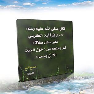 صور واتس دينية اسلامية (2)