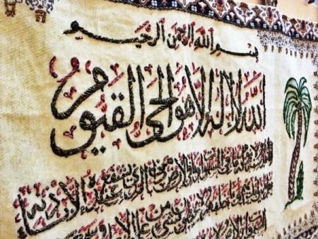 صور واتس دينية اسلامية (3)
