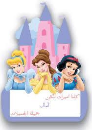 اسم امال مكتوب علي صور (3)