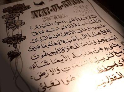 خلفيات واتس اب اسلاميه اذكار وصور دينية للواتس (2)