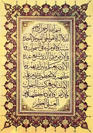 صور اسلامية واتس اب (3)