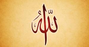 صور اسلامية (1)