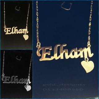 صور اسم الهام صور مكتوب عليها الهام Elham ميكساتك