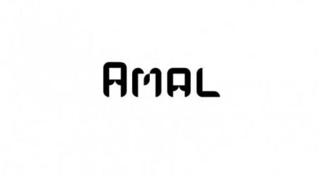 صور اسم Amal (2)