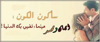 صور اسم Eman (2)