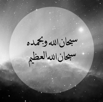 صور خلفيات اسلامية واتس اب  (4)